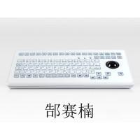 INDUKEY工业键盘-耐用型不锈钢工业键盘