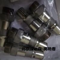 Staubli高压平头液压快速接头SPX 08.1103/IB