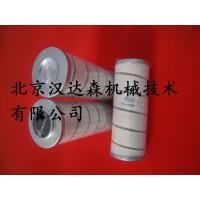 美国Pall滤芯HC0653FAG39Z技术资料