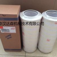 美国Pall滤芯HC9020FCP8H产品介绍