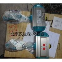 InterApp BIANCA蝶阀DN 32-900