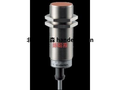 Ringspann 锥形夹紧元件轮毂连接夹紧盘收缩盘 压力弹簧