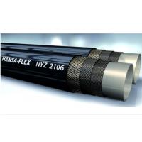 HANSA-FLEX金属软管KBA013应用