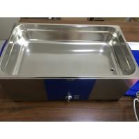 德国Elma超声波清洗器S150技术参数