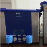 德国Elma超声波清洗器S100H技术参数