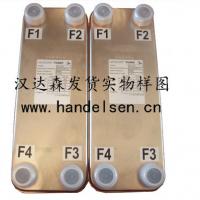 Funke-油空气冷却装置供应简介