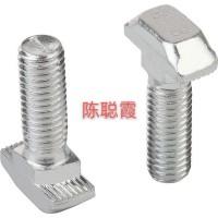 woelm 用于室内推拉门 螺母支架 滑动硬件-机械设备零件配件
