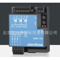 JANITZA电表UMG505技术参数