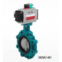 盖米GEMU  671金属隔膜阀完整型号