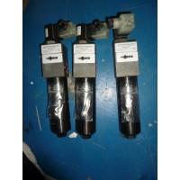 Internormen HPP 60-450系列压力过滤器