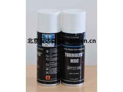 LUBCON劳博抗润滑油 TURMOTEMP M 802 CRY