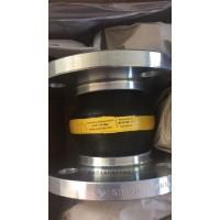 ELAFLEX产品名称ERV-R挠性软接头