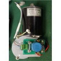 瑞典Ankarsrum电机冷却风扇组件
