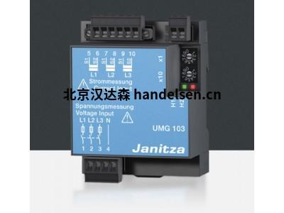 德国janitza电表电能质量监测