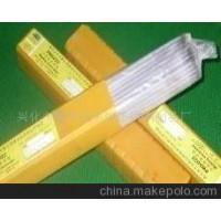 德国 UTP Schweissmaterial焊丝/焊粉/焊条