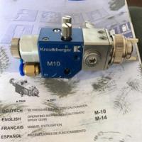 Krautzberger 德国 不锈钢喷枪喷嘴