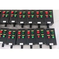Stahl控制装置系列consig系列8040介绍