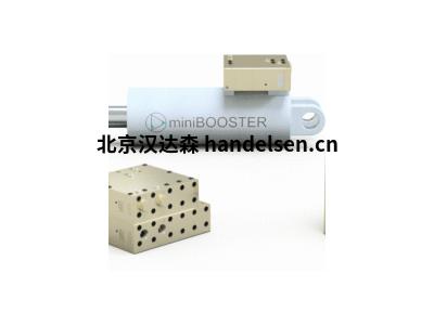 miniBOOSTER增压器HC9-20,0-B-1参数介绍