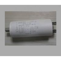 意大利Icar电容 MLR 25 L选型指导