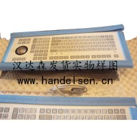 德国INDUKEY工业键盘KS18293