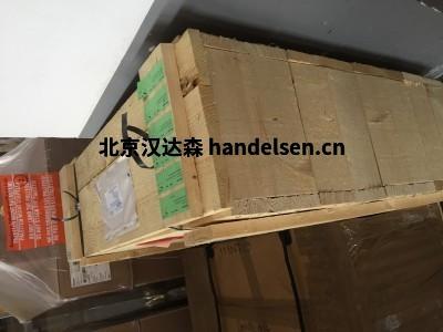 德国Nuding热交换器EMK 250/2