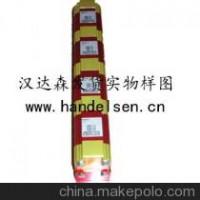 Vivoil-单向液压泵22 HY Body – Group 0