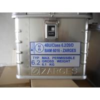 Zarges生物安全运输箱K470系列国内现货