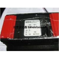 mbs ag 绕组电流互感器