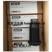 ACE缓冲垫SLAB系列产品