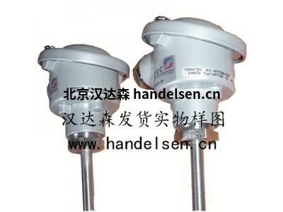 北京汉达森专供TEMATEC温度传感器