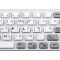 德国INDUKEY工业键盘
