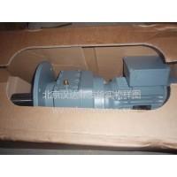 KEB斜齿轮-蜗轮蜗杆减速电机S系列