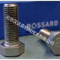 BOSSARD-紧固件螺母螺栓B3X5/BN373介绍