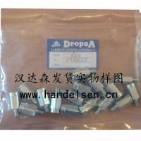 DROPSA电机驱动齿轮泵