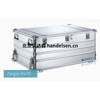 Zarges K470装运箱 40841