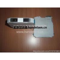 STAHL防爆接线盒 8571/11-406