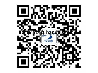 Conductix-Wampfler工业用弹簧/电缆卷筒