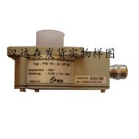 FSG喷嘴WD620-500-M技术指导