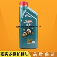 castrol嘉实多空压机润滑油AIRCOL SR 46 产品的性能特点