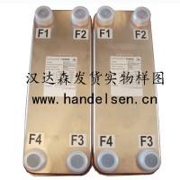 Funke对称型和非对称型板式换热器