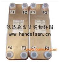 Funke BCF301-2-0-4管式换热器结构方式