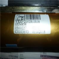 汉达森专供德国进口KOBOLD流量计工具Kleinstmengen KDS/BGK