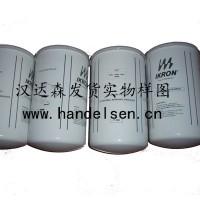 IKRON空气过滤器HF650