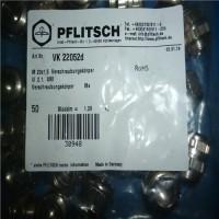 北京汉达森专供德国PFLITSCH速动开关电源 M6x0.75 – M120x2