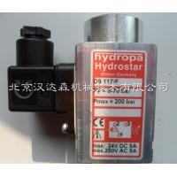 Hydropa防爆压力开关DS104