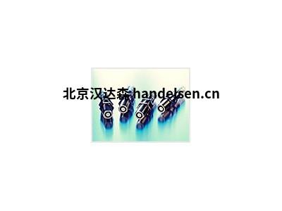 Microsonic超声波传感器lcs