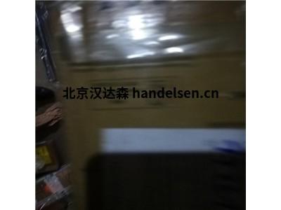 汉达森专供工具brandenburger绝缘材料BRA-GLA SI系列