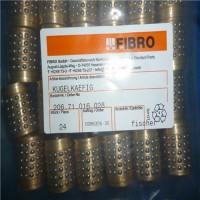 北京汉达森专供德国FIBRO工具40781