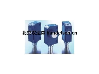 汉达森专供德国microsonic传感器mic-130/IU/M