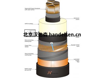 法国耐克森Nexans高压直埋电力电缆
